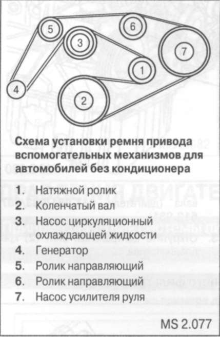 """,""mercedes-assist.ru"