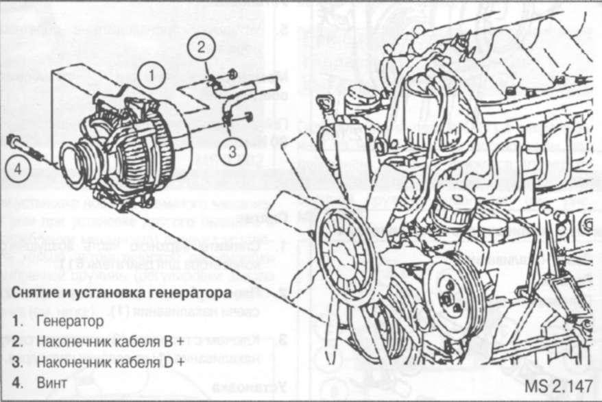 Техническая Инструкция Мерседес 1838