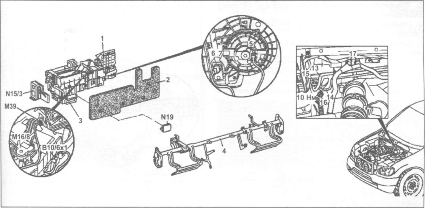 23.3 Снятие и установка блока управления кондиционером