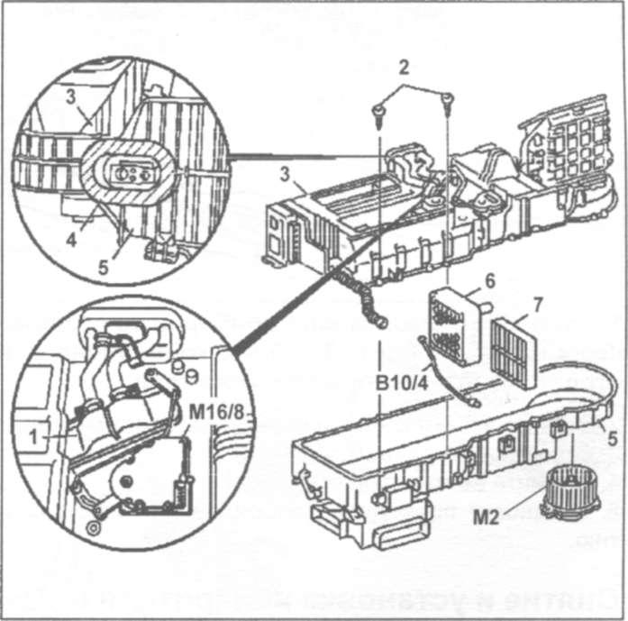 23.4 Снятие и установка блока кондиционера и отопителя