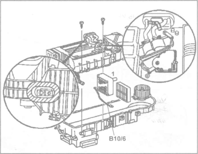 23.6 Снятие и установка вентилятора отопителя