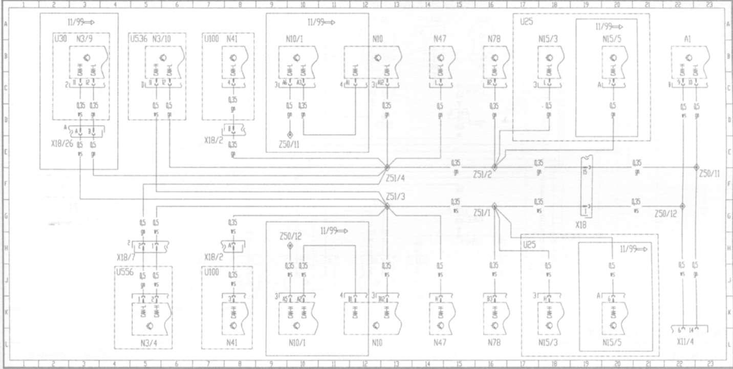 26.3 система (модели выпуска до 30.11.99).