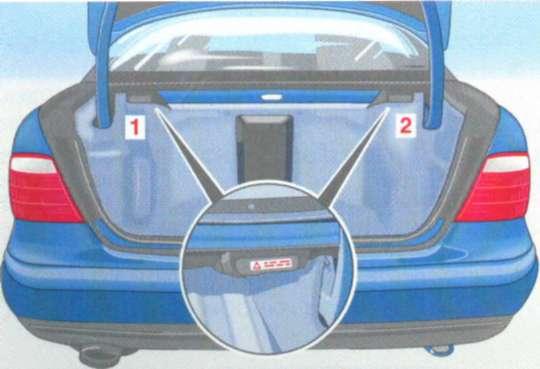 2.15.3 Предохранительная сетка для багажа в пространстве для ног переднего пассажира