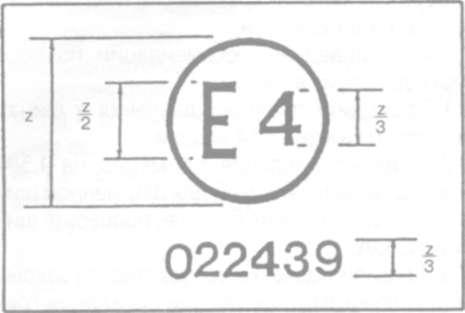 8.5.4 Информация, указываемая на шине