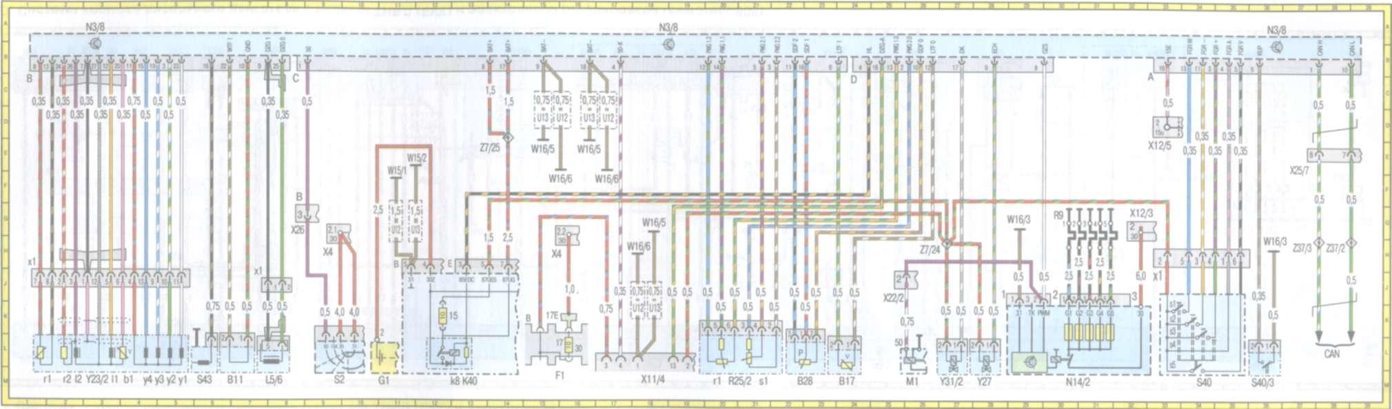 Схема стеклоподъемников для w210